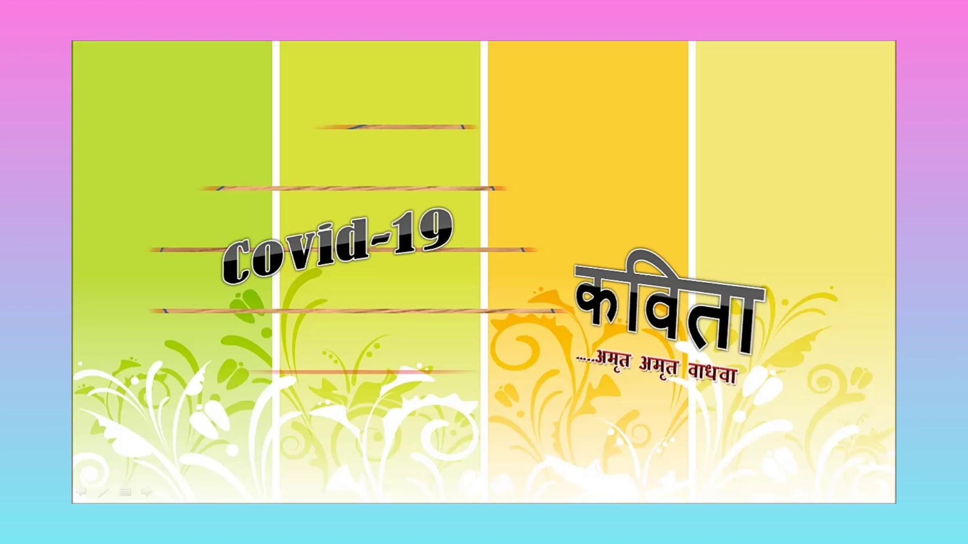 Covid-19 hindi poem