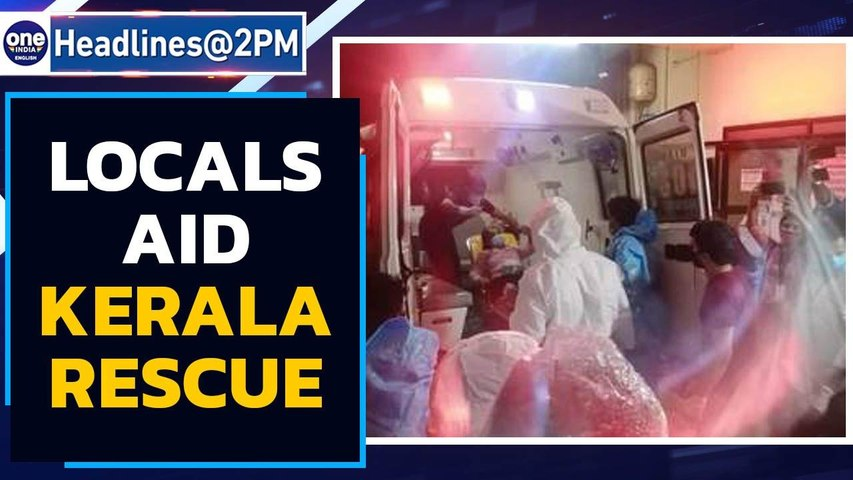 Kerala plane crash: Locals aid rescue, donate blood, arrange food | Oneindia News