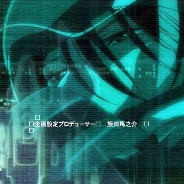3 - Операція Юкіказе