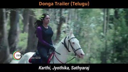 Donga Trailer - Telugu