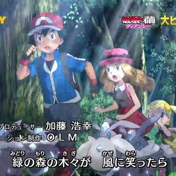 Pokemon XY Episode 40 in Hindi | Pokemon XY Series in Hindi Dubbed | Pokemon XY in Hindi