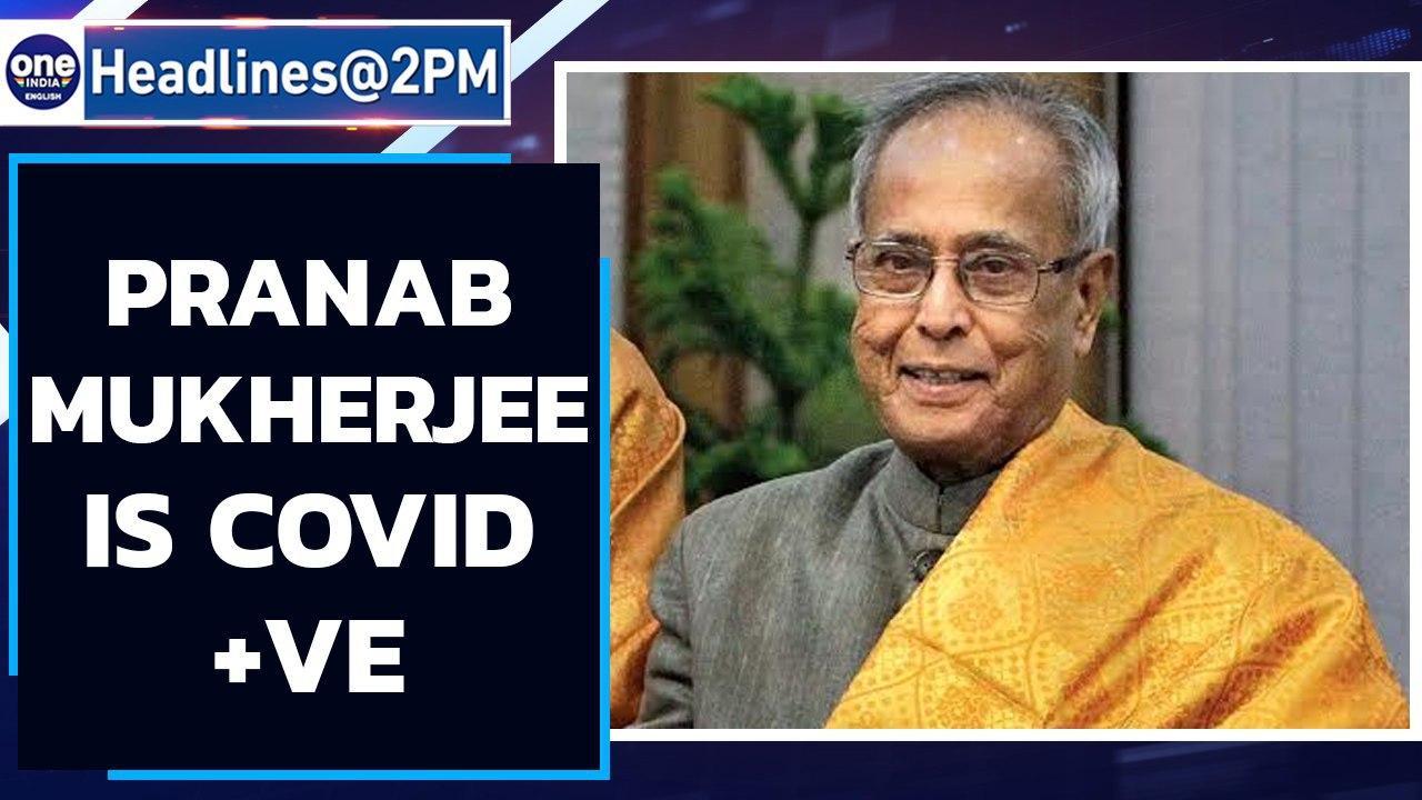Pranab Mukherjee tests Covid-19 +ve | Former President tests positive | Oneindia News