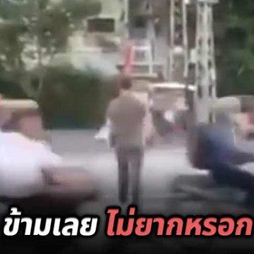 ชาวเน็ตแชร์คลิป การเดินข้ามทางม้าลายที่ถูกต้องในเวียดนาม ต้องทำแบบนี้