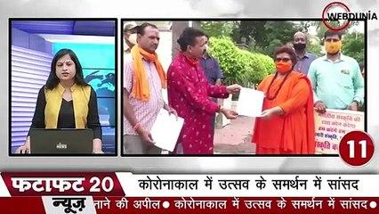 Shiv Sena नेता Sanjay Raut को साजिश का डर, CBI जांच शुरू