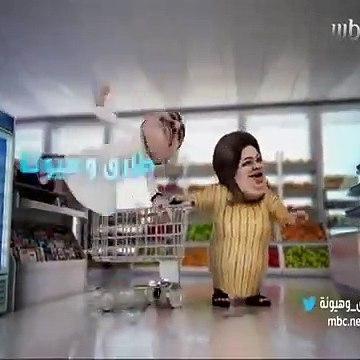 ذكريات فاصـل رمضان قناة MBC (رمضان يجمعنا ) -
