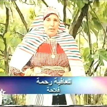 البرنامج النادر مع البادية 2001 مولاي هاشم العلوي المرأة الر