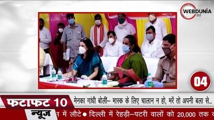 Puducherry में 2 मंत्री कोरोनावायरस संक्रमित, India में 22 लाख के पार