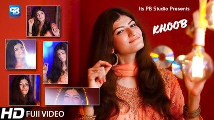 Pashto new songs 2020 | Khoob Venam Alama | Ayesha Aftab - New Song | latest Music | Video Song | hd