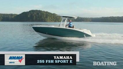 2021 Boat Buyers Guide: Yamaha 255 FSH Sport E