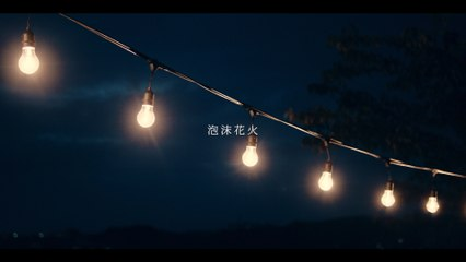KAMI WA SAIKORO WO FURANAI - Utakata Hanabi