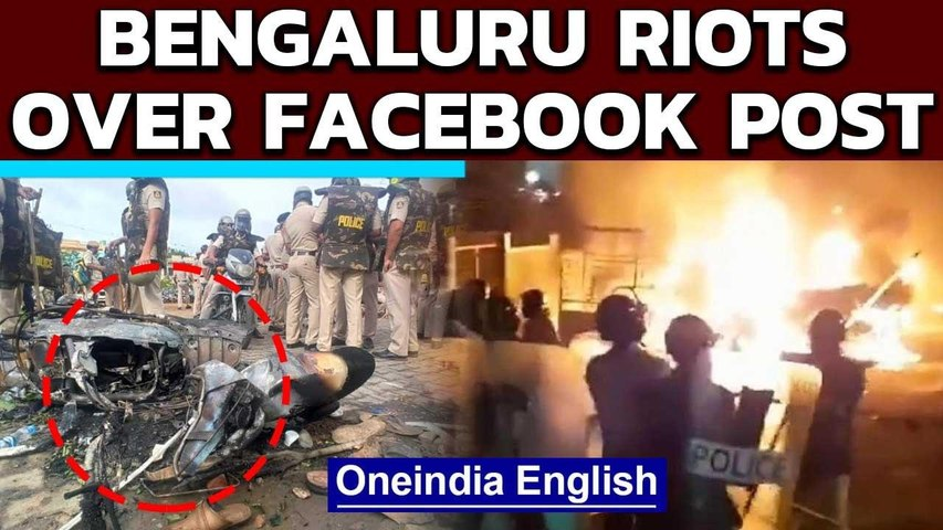 Bengaluru violence over Facebook post | Stone pelting & arson in city | Oneindia News