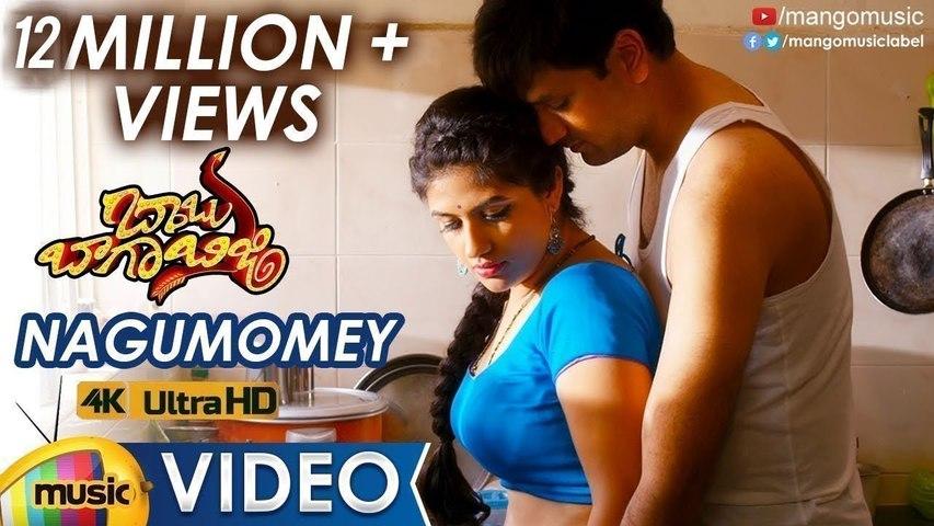 Babu Baga Busy Video Songs | Nagumomey Full Video Song 4K | Srinivas Avasarala | Tejaswi Madivada | Sreemukhi | Naveen Medaram | Abhishek Nama | Abhishek Pictures Banner | Sunil Kashyap | Mango Music