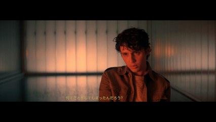 Troye Sivan - Easy