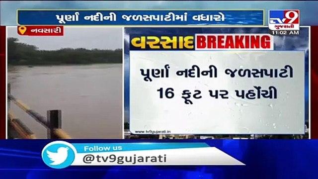 Navsari- Water level of Purna river rises to 16 foot, authorities on alert - TV9News