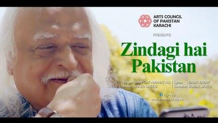 Zindagi Hai Pakistan  - Shafqat Amanat Ali  -  Anwar Maqsood  -  National Song