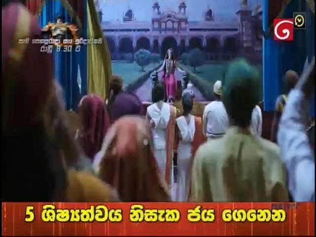 Pandith Rama 13-08-2020 Thumbnail
