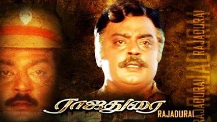 Tamil Movie|Rajadurai|Vijayakanth|Jayasudha|Sivaranjani