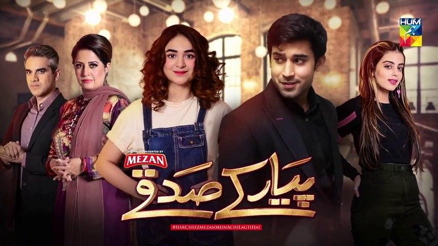 Pyar Ke Sadqay Last Episode HUM TV Drama 13 August 2020