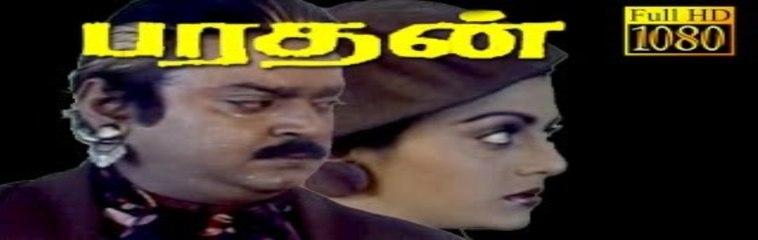 Tamil Movie|Bharathan|Vijayakanth|Bhanupriya
