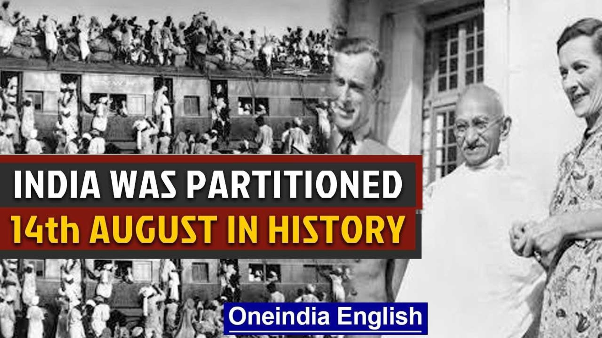 India was partitioned & Pakistan gained independence and other events in history | Oneindia News