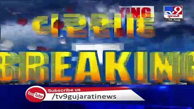 Navsari- Water level of Purna river rises by 6 foot in last 2 hours - TV9News