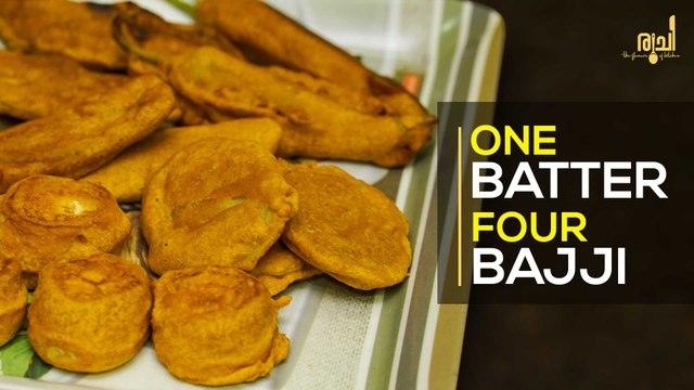 1 Batter 4 Bajji Recipe   ബജ്ജി ഇങ്ങനെ ഉണ്ടാക്കിനോക്കൂ    Quick Snack Recipes    Ruchi