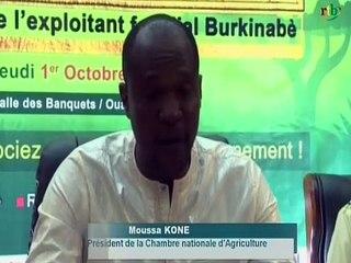 RTB / Les initiateurs de la première édition de la nuit de l'exploitant familial Burkinabé face à la presse