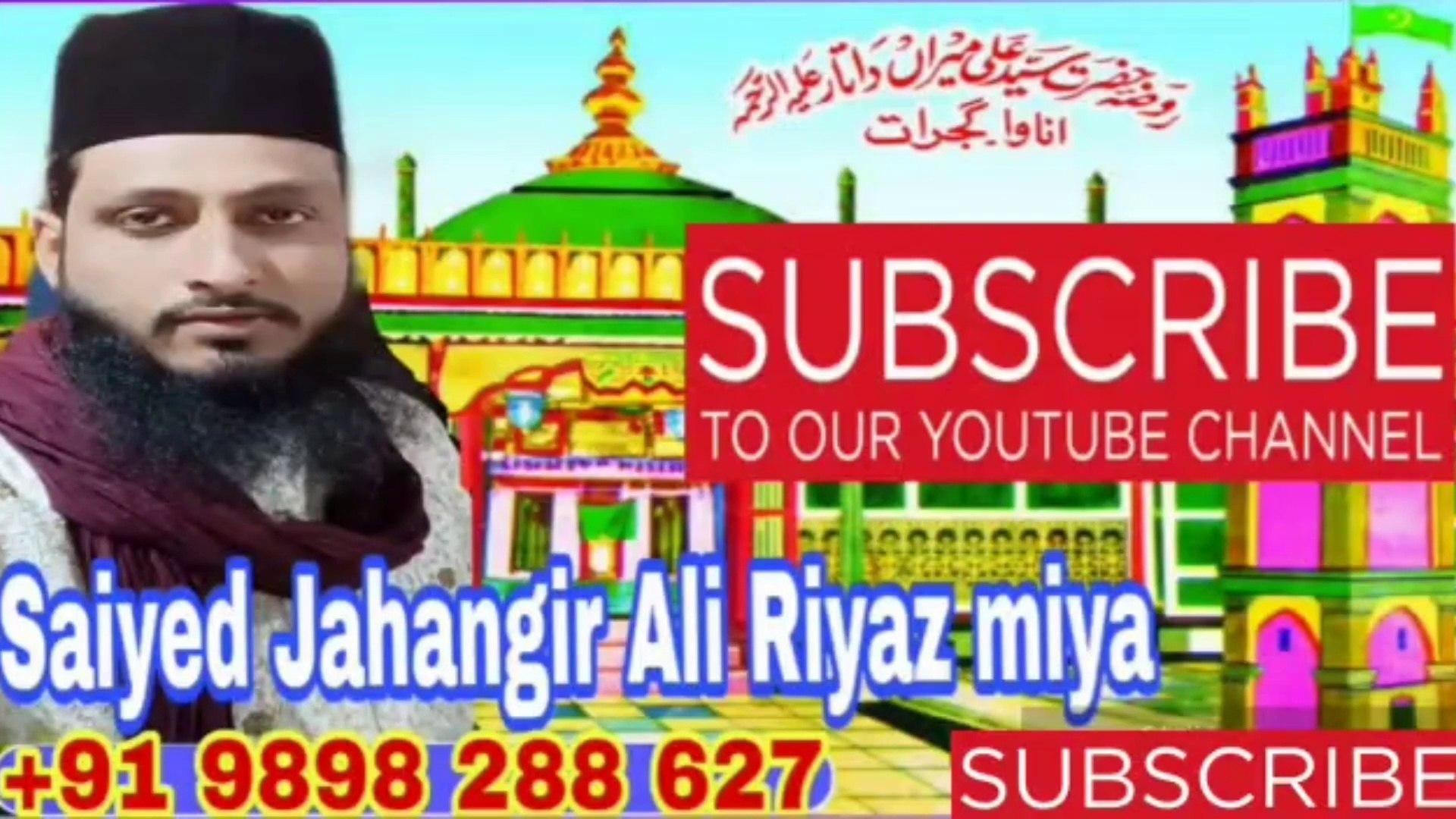 Mira Datar Dargah Sharif Unava Unjah Gujarat India New Qawwali Song Khadim Saiyed Amirhamzah Jahangirali Video Dailymotion