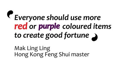 Why purple is your new favourite colour this Chinese New Year