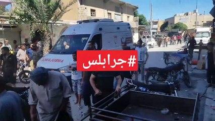 ضحايا بانفجار دراجة نارية  بمدخل فرن بجرابلس