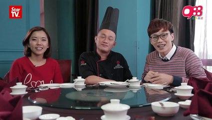 《988一家亲亲过好年》之富贵好年菜(大)988 House of Happiness Chinese New Year Dishes (Da)