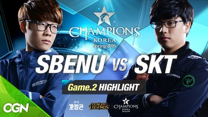 [H/L 2016.02.04] SBENU vs SKT Game 2 - RO1 l 롯데 꼬깔콘 LoL Champions Korea Spring 2016
