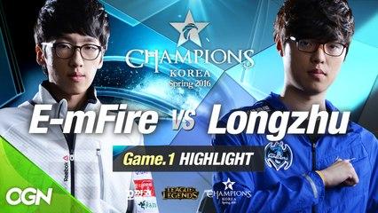 [H/L 2016.02.05] E-mFire vs Longzhu Game 1 - RO1 l 롯데 꼬깔콘 LoL Champions Korea Spring 2016
