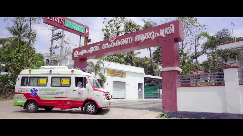 Thiricharivu | Malayalam Short Film 2020 | Naveen Illath | Vishnu Kalanjoor | Smart 4 Production