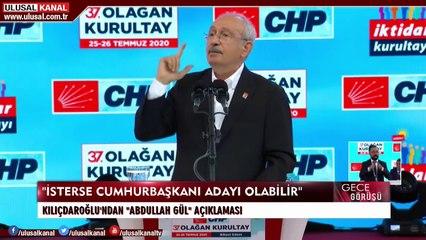 Gece Görüşü- 17 Ağustos 2020 - Murat Şahin - Ulusal Kanal