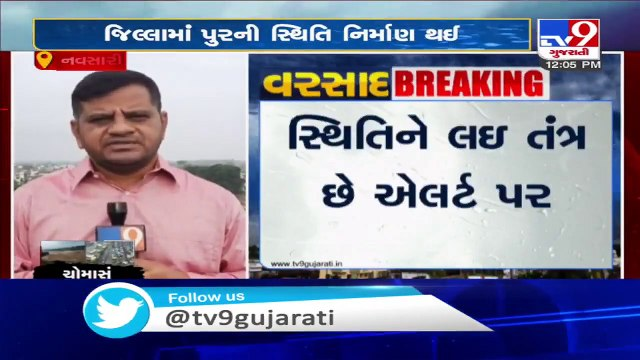 Authority on alert mode as Navsari's Purna river rises to danger mark
