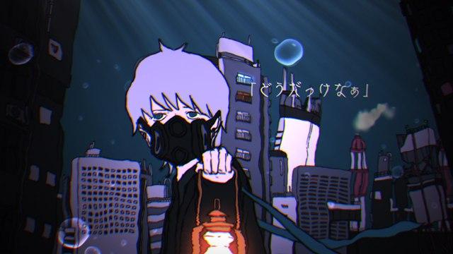 Sou - Utopia