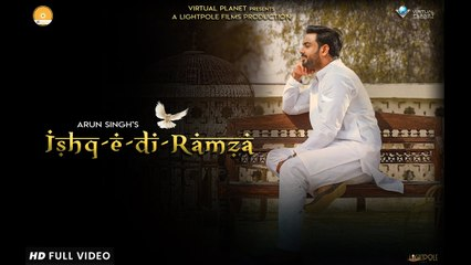 Ishqe Di Ramza | Arun Singh | Virtual Planet Music | AS Originals | Official Music Video