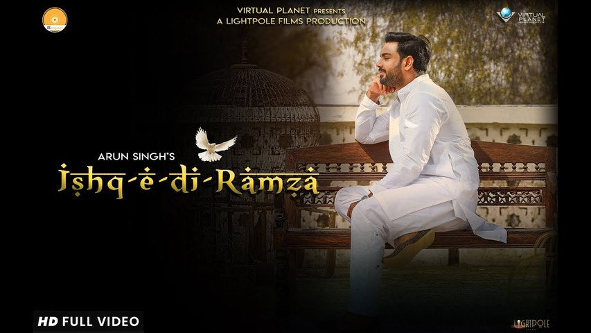 Ishqe Di Ramza | Arun Singh | Virtual Planet Music | AS Originals | Official Music Video