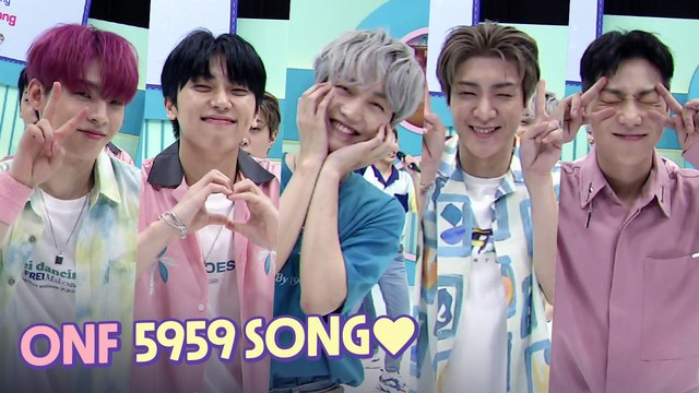 [After School Club] ONF's 5959 song (온앤오프의 5959송)