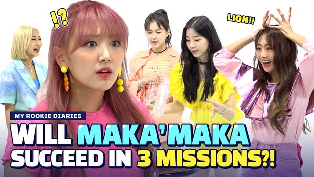 [Pops in Seoul] ☆MY ROOKIE DIARIES☆ 'Maka'Maka(마카마카)' Edition!
