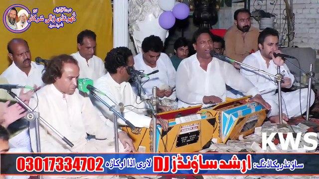Chal Mere Dil Khula Hai Maikhana 2021 Khundi Wali Sarkar Qawali Aktar Atta Qawal 2020 | KWS 2020