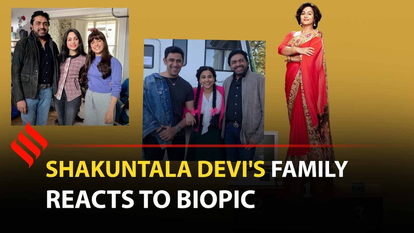Shakuntala Devi brought back so many memories: Anupama Banerji