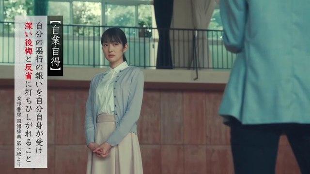 未解決の女 警視庁文書捜査官 Season2 第3話「国語教師」 2020年8月20日 -