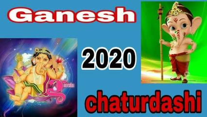 Ganesh chaturdashi Kobe mananohay! 2020 Ganesh chaturdashi (bhakto Guruji)