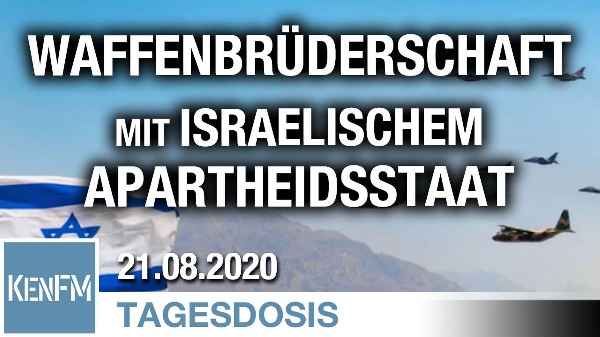 Waffenbrüderschaft mit israelischem Apartheidsstaat   Von Rainer Rupp