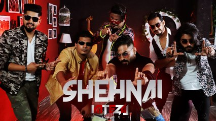 Shehnai - Imtezaj Volume 1