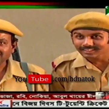 Bangla Natok Arotir Potaka (Marjuk Rasel)