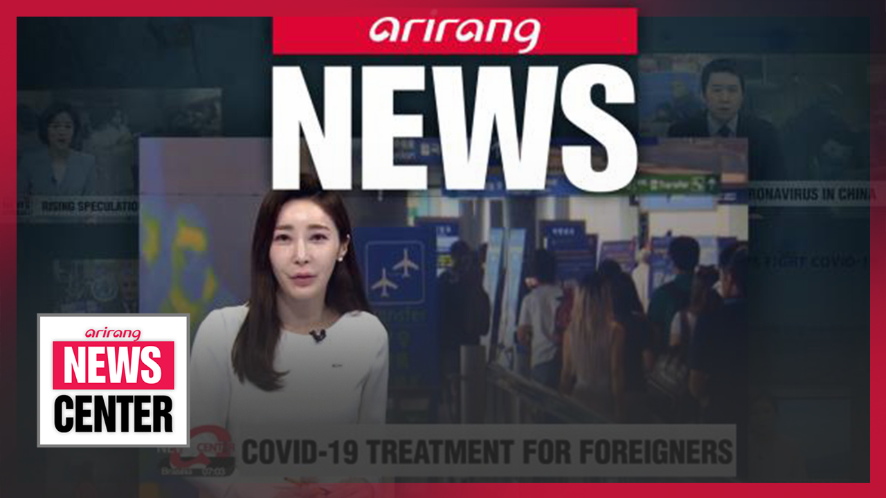 Arirang TV's COVID-19-related news records more than 100 mil. views