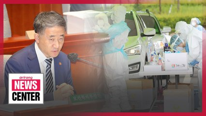 S. Korean gov't could tighten social distancing if COVID-19 spread cannot be curbed